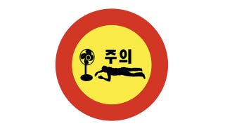 Illustration for article titled In South Korea, falling asleep in front of a fan is the kiss of death