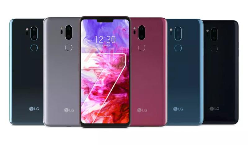 Illustration for article titled Se filtra el diseño definitivo del nuevo LG G7 y su fecha de lanzamiento