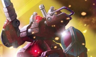 Illustration for article titled Heavy Gear: Military mechs on a new Earth