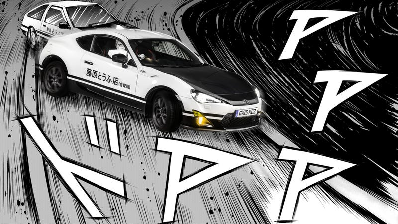 toyota uk designs initial d tribute gt86 and the circle is now complete