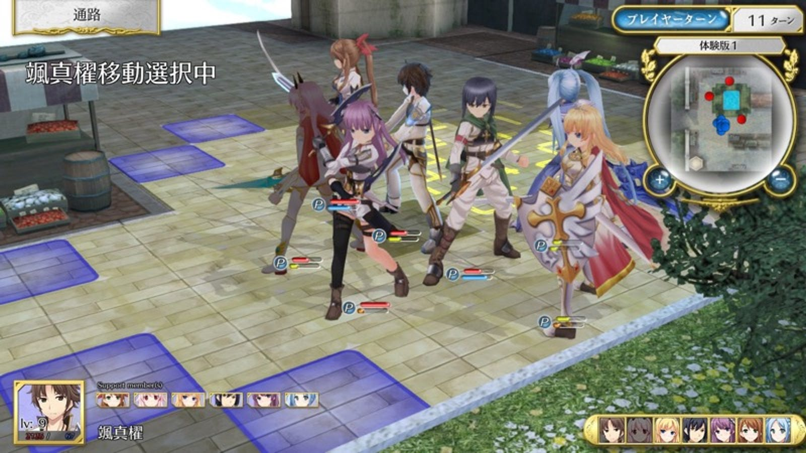 The best JRPGs available on PC | PC Gamer