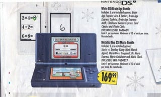 Illustration for article titled DSi Now Comes With Pre-Installed Software