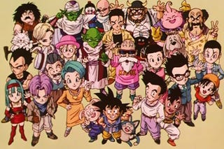 Illustration for article titled The Spawn of Dragon Ball
