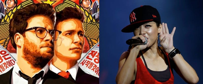 Illustration for article titled Artist Suing Sony Over Unauthorized Use of Her Song in 'The Interview'