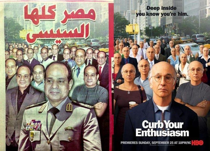 Illustration for article titled HBO-s sorozat plakátjával hirdetik Egyiptom tábornokát