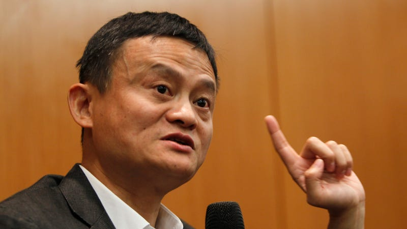 Illustration for article titled Alibaba Founder Jack Ma Adds 'Kung Fu Movie Star' to Resumé