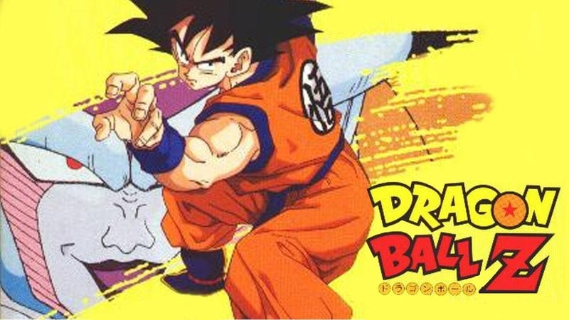 Illustration for article titled The Best Dragon Ball Game You Have Never Heard Of: Dragon Ball Z - Super Saiya Densetsu