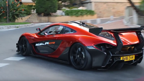 The McLaren P1 LM Just Smashed The Nürburgring Production Car Record