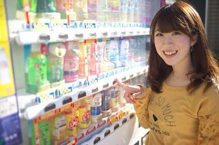 Illustration for article titled Why Vending Machines Are So Popular in Japan