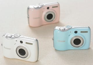 Illustration for article titled Canon's E1 Digital Camera is Shiny, Curvy, in Baby Pink and Blue