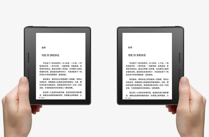 Illustration for article titled Así será la próxima generación de Kindle: tan feo como práctico