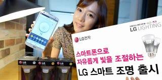 Illustration for article titled Las nuevas bombillas de LG se activan cuando te llaman por teléfono