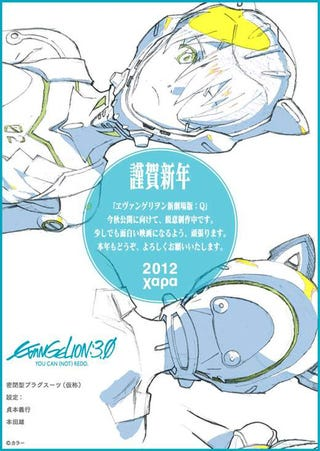 Illustration for article titled Evangelion 3.0 and 4.0 will complete the one anime series you absolutely need