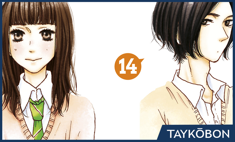 Illustration for article titled Say I Love You Vol. 14 - Manga Review