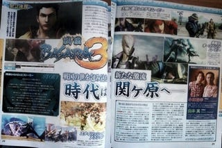 Illustration for article titled New Devil Kings Bound For Wii *And* PS3