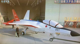 Illustration for article titled The First Clear Pictures Of Japan's Stealth Fighter Emerge