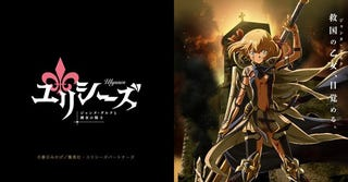 Illustration for article titled Enjoy the newest promo of the anime ofUlysses: Jeanne d'Arc and the Alchemist Knight