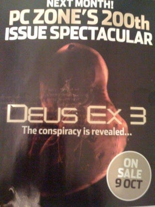 Illustration for article titled PC Zone To Expose Deus Ex 3 Conspiracy?