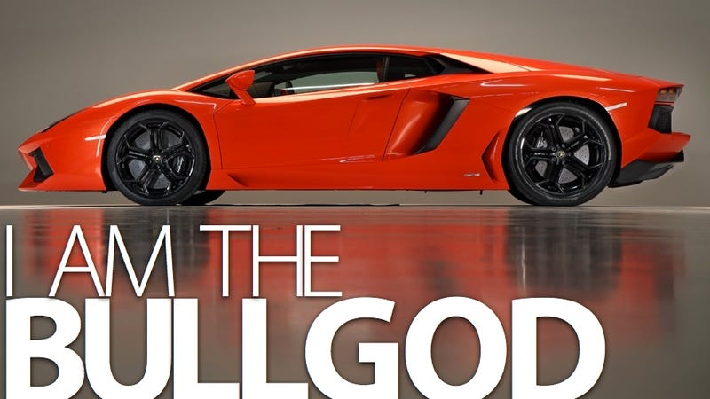 Illustration for article titled This is the Lamborghini Aventador (again)