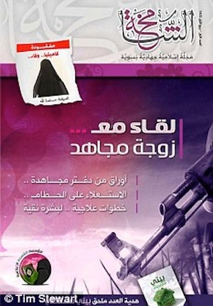 Illustration for article titled Al Qaeda Expands Into Women's Magazines