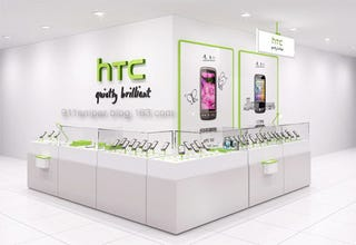 Illustration for article titled Who Knew HTC Had Actual Physical Stores?