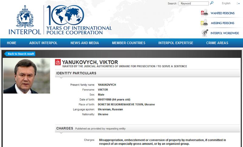 Illustration for article titled Az Interpol köröz egy 64 éves ukránt, a neve Viktor Janukovics