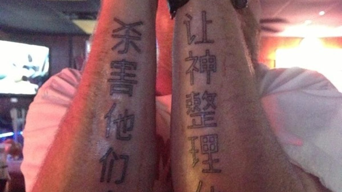 Why You Shouldnt Get Chinese Script Tattoos If You Cant Read Them