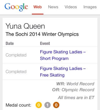 Illustration for article titled Is Google a Yu-Na Kim Fan?
