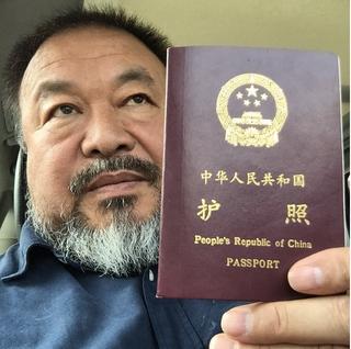 Illustration for article titled Ai Weiwei nem kapta meg a kért brit vízumot