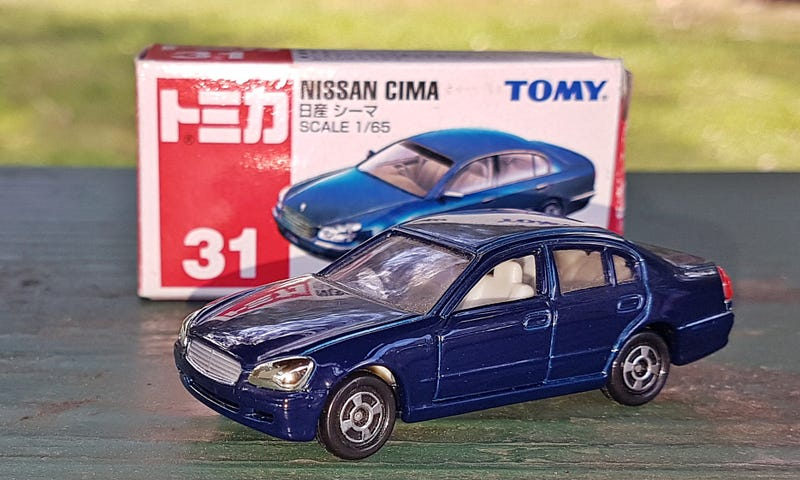 Illustration for article titled Land of the Rising Sun-Day: Nissan Cima