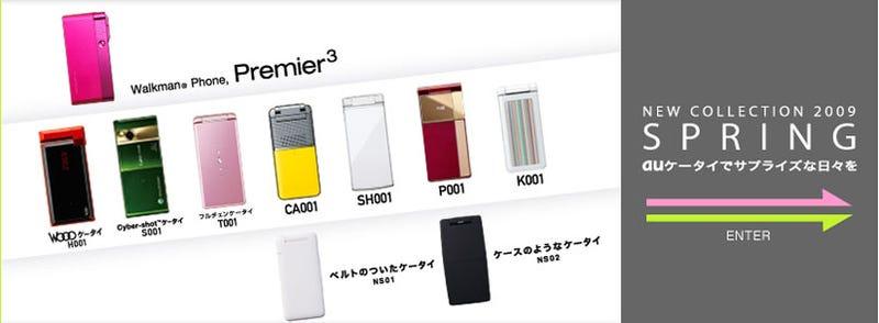Illustration for article titled Only in Japan: KDDI au's Spring 2009 Cellphone Line