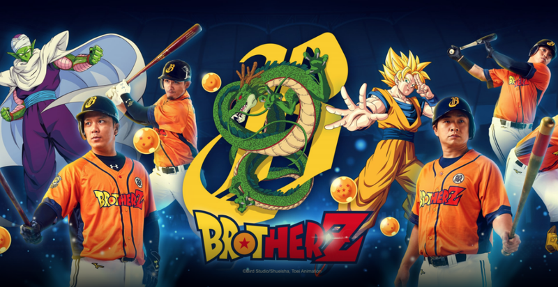 Illustration for article titled Dragon Ball Z Themed Baseball Uniforms Will Take The Field In Taiwan