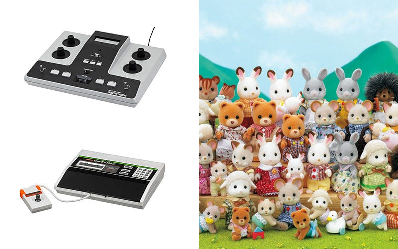Illustration for article titled Japanese Company Made Consoles For Girls, And Also Cute Toys