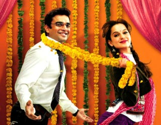Illustration for article titled Tanu Weds Manu Hindi Movie Song Download