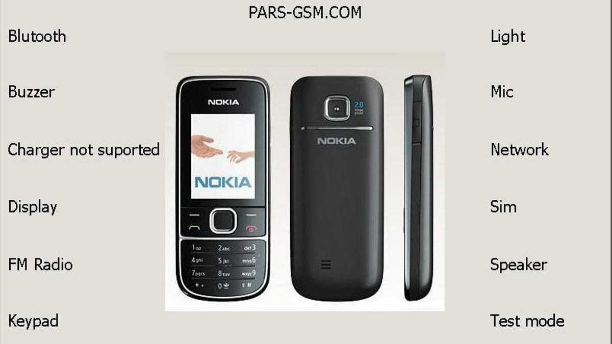 DOWNLOAD APLIKASI FB JAVA NOKIA E63 - Télécharger aplikasi