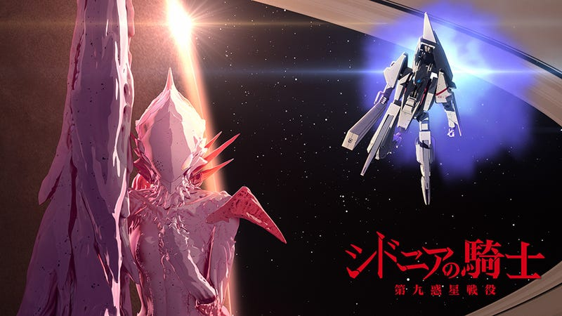 Illustration for article titled Knights of Sidonia: Battle for Planet 9 Now on Netflix (Update)