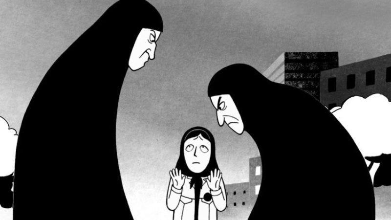 Illustration for article titled Persepolis