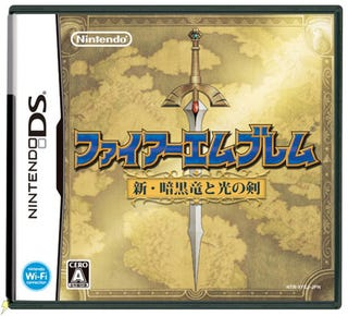 Illustration for article titled Fire Emblem DS Boxart, Screens