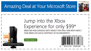 Illustration for article titled You Can Now Buy An Xbox 360 For $99 (If You Can Find A Microsoft Store)