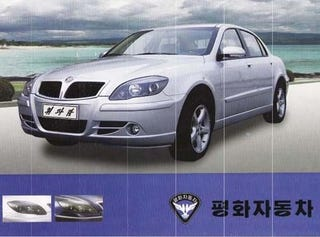 Illustration for article titled Not Content With Making Counterfeit $100 Bills, North Korea Also Makes Cars!