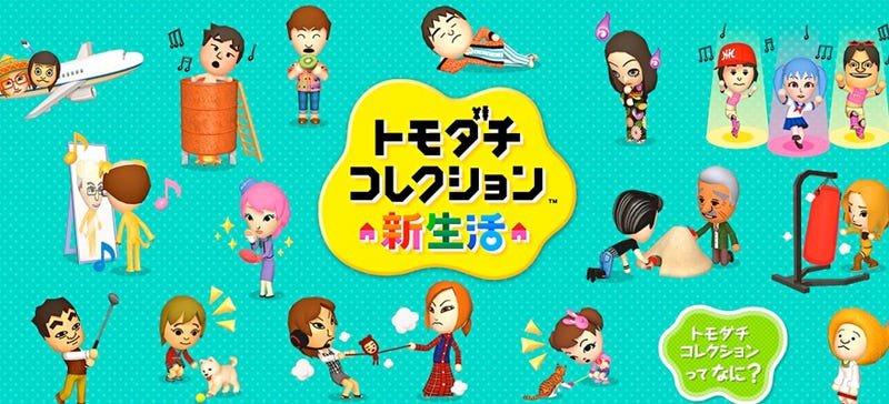tomodachi life experiment calling all users