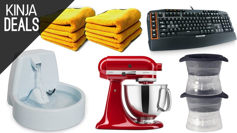 Illustration for article titled Sunday's Best Deals: Ice Balls, KitchenAid, Pet Supplies, and More