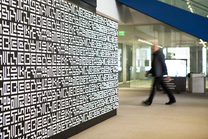 MIT Media Lab | Lam Partners | Architectural Lighting Design