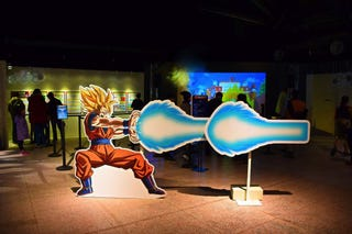 Illustration for article titled The Dragon Ball Science Museum