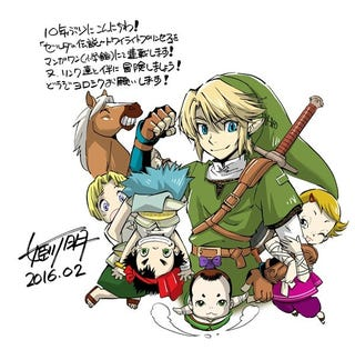 Illustration for article titled The Legend of Zelda: Twilight Princess Manga is coming to USA