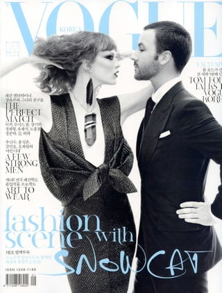 Illustration for article titled Tom Ford Attests To The Reality Of His Clothing And Those Who Wear It