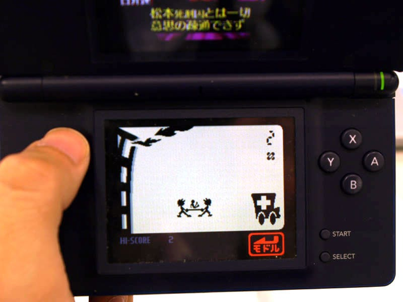 Illustration for article titled Included Game&Watch Game Makes Nintendo DS TV Tuner's Even Cooler