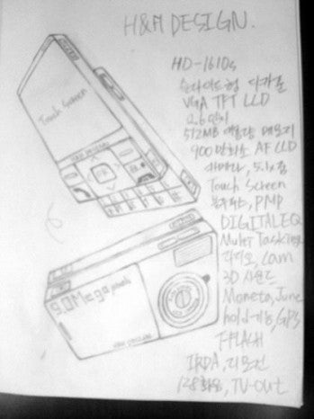 Illustration for article titled Leaked Sketch of Samsung's Wonder Phone