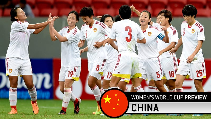 Illustration for article titled The Once Great, Now Unknown China Women's National Team