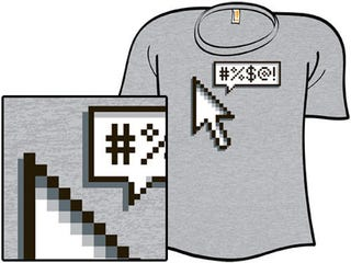 Illustration for article titled The Cursor T-Shirt Lives Up To Its Namesake